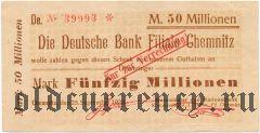 Хемниц (Chemnitz), 5.000 марок 1923 года