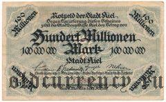 Киль (Kiel), 100.000.000 марок 1923 года