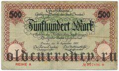 Дрезден (Dresden), 500 марок 1922 года. Вар.2