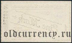Германия, Eschwege, 1 марка 1917 года