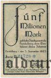 Гейдельберг (Heidelberg), 5.000.000 марок 1923 года. Вар. 1