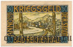 Бад-Райхенхалль (Bad Reichenhall), 50 пфеннингов 1919 года
