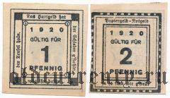 Китцинген (Kitzingen), 2 нотгельда 1920 года
