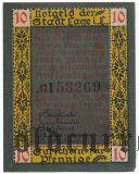 Лаге (Lage), 10 пфеннингов 1921 года