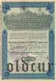 Бельгия, 250 франков 1938 года