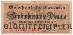 Висбаден (Wiesbaden), 25 пфеннингов 1919 года
