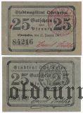 Остерхофен (Osterhofen), 2 нотгельда 1917 года