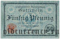 Неккаргемюнд (Neckargemünd), 50 пфеннингов 1917 года