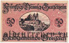 Брайзах (Breisach), 50 пфеннингов 1921 года