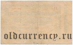 Кассель (Cassel), 100.000.000.000 марок 1923 года