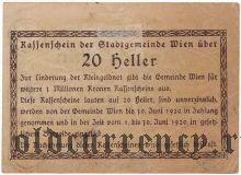 Австрия, Вена (Wien), 20 геллеров 1920 года