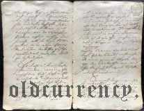 Гербовая бумага 1773 года, сцепка из 2-х листов