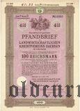 Landwirtschaftlichen Kreditvereins Sachsen, 100 reichsmark 1940
