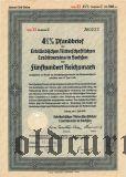 Erblandischen Ritterschaftlichen Creditvereins in Sachsen, 500 reichsmark 1940