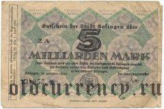 Золинген (Solingen), 5.000.000.000 марок 1923 года