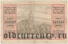 Пирмазенс (Pirmasens), 500.000 марок 1923 года