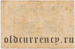 Брухзаль (Bruchsal), 10.000.000.000 марок 1923 года