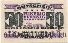 Нёрдлинген (Nördlingen), 50 пфеннингов 1919 года