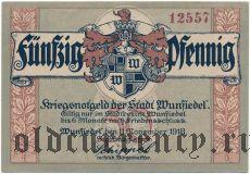 Вунзидель (Wunsiedel), 50 пфеннингов 1918 года. Вар. 1