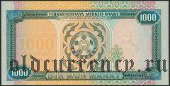 Туркменистан, 1000 манат (1995) года.