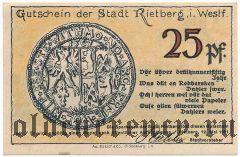 Ритберг (Rietberg), 25 пфеннингов 1921 года