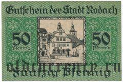 Родах (Rodach), 50 пфеннингов 1920 года