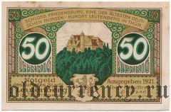 Лойтенберг (Leutenberg), 50 пфеннингов 1921 года