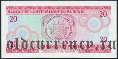Бурунди, 20 франков 1977 года