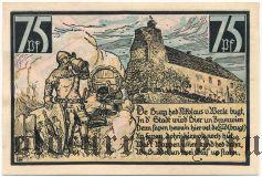 Везенберг (Wesenberg), 75 пфеннингов 1921 года