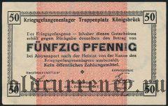 Германия, Königsbrück, 50 пфеннингов 1917 года