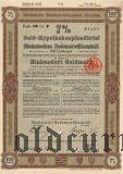 Sachsischen Bodencreditanstalt, 7%, 100 goldmark 1926
