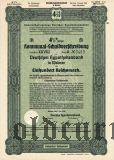 Deutsche Hypothekenbank in Weimar, 100 reichsmark 1938