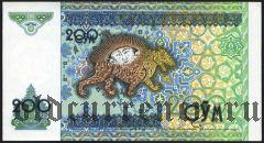 Узбекистан, 200 сум 1997 года.