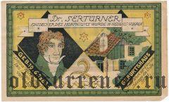 Нойхаус (Neuhaus), 2 марки 1921 года