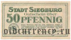 Зигбург (Siegburg), 50 пфеннингов 1921 года