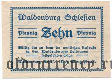 Вальденбург (Waldenburg), 10 пфеннингов 1921 года