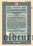 Deutschen Genossenschafts-Hypotekenbank, Berlin, 100 reichsmark 1940