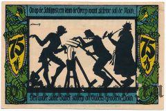 Гельдерн (Geldern), 75 пфеннингов 1921 года. Вар. 2