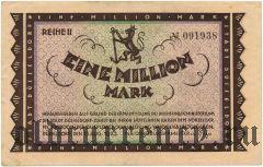 Дюссельдорф (Düsseldorf), 1.000.000 марок 1923 года. Вар.2