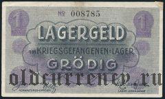 Австро-Венгрия, Grödig, 1 крона