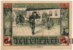 Циезар (Ziesar), 2 марки