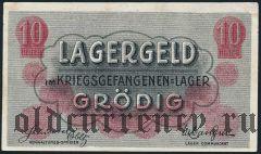 Австро-Венгрия, Grödig, 10 геллеров