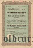 Schuldverschreibung der Provinz Niederschlesien, Breslau, 500 reichsmark 1928