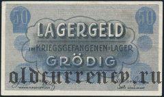 Австро-Венгрия, Grödig, 50 геллеров