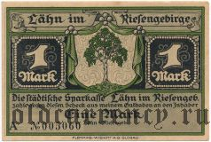 Лан (Lähn), 1 марка