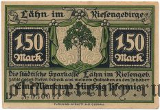 Лан (Lähn), 1,50 марки