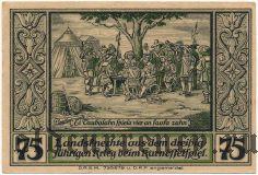 Лан (Lähn), 75 пфеннингов