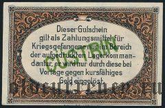 Германия, Cüstrin, 1 пфеннинг 1917 года