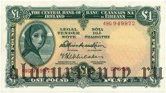 Ирландия, 1 фунт 1965 года