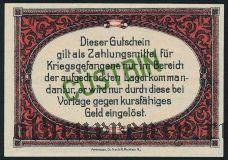 Германия, Cüstrin, 10 пфеннингов 1917 года